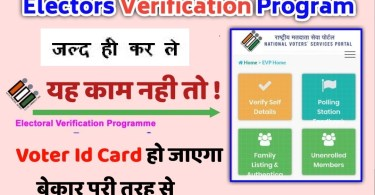 EVP-Electors-Verification-Programme-बby Stud Mentor