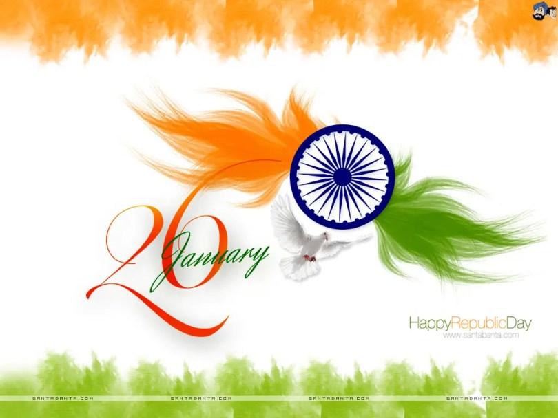 गणतंत्र दिवस – 26 जनवरी 2020 पर अध्यापकों के लिए भाषण (Republic Day Speech in Hindi for Teacher). by Stud mentor