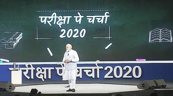 Live Program by Sh Narendra Modi Tip in Hindi