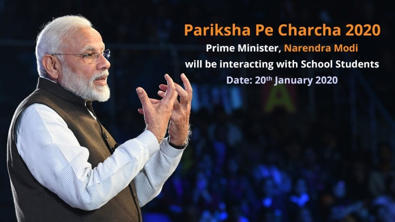 Pariksha-Pe-Charcha-2020-Tip-Tricks-By-Modi-Sir