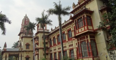 BHU School Entrance Test 2020