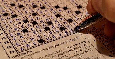 Cryptic Crossword Contest 2020