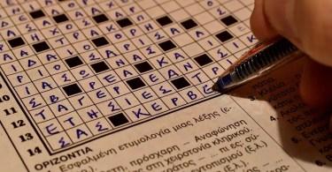Cryptic Crossword Contest 2020