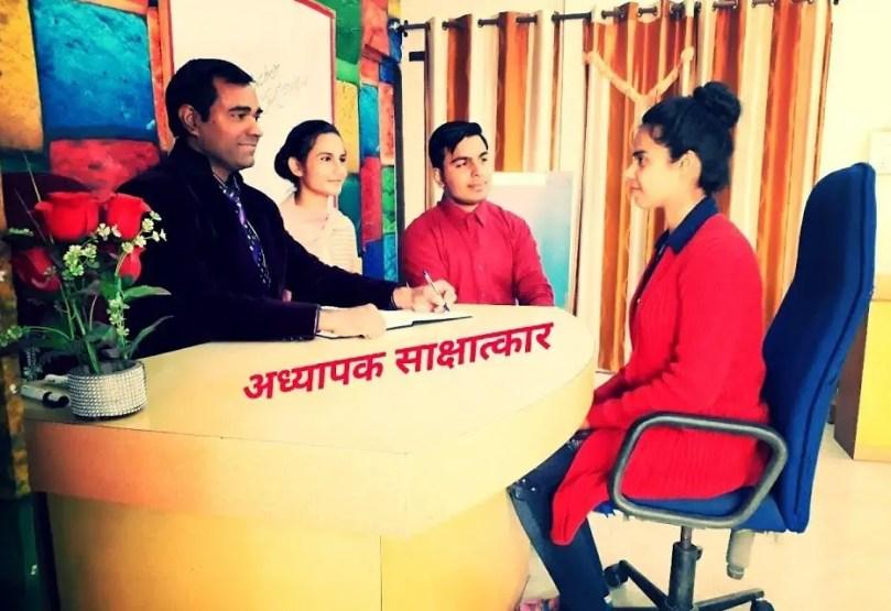 Live interview of teacher
