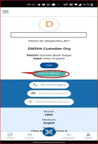 Nishtha Step by Step Registration 14