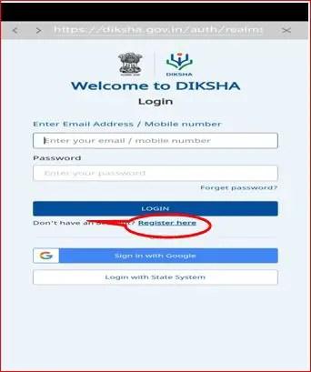 Nishtha Step by Step Registration 9