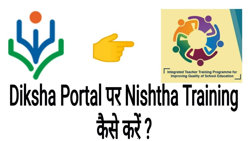 How to take training on Nishtha training schedule