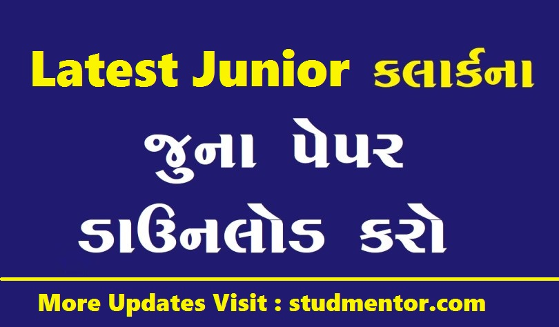 Junior Clerk Old Previous Years Question Papers 2020