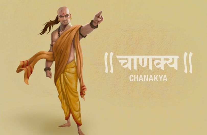 Chanakya Neeti in Hindi All Chapters Covered in one article 2020