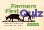How to Particpate in farmers first quiz 2020