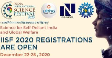 Step by step registration in IISF 2020