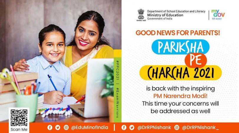 How to participate pariksha pe charcha 4.0 in 2021