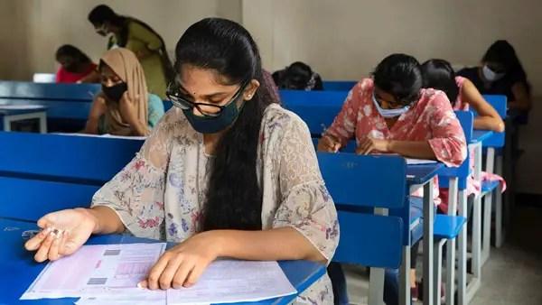 Navodaya Class 9  paper solution on 24 february 2021