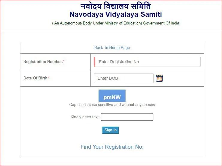 Download Admit card of Navodaya class 6 2021