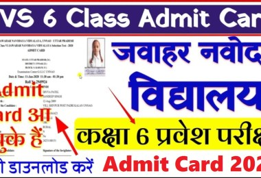 navodaya class 6 admit card 2021 out today