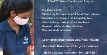 Dakshana eAarambh Foundation Program 2021 for Grades 9 & 10