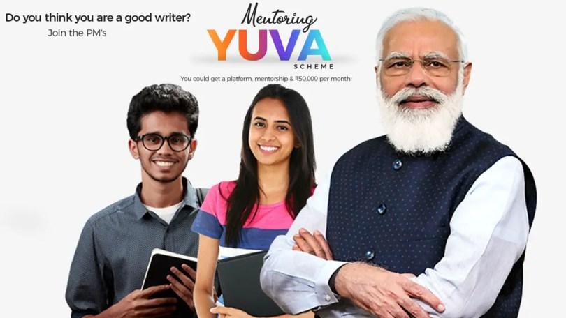 PM Narendra Modi Mentoring YUVA Scheme in Full Detail 2021