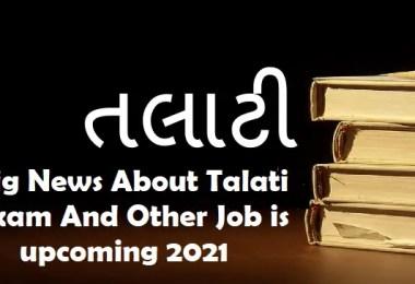 big-news-talati-and-other-job-is-upcoming