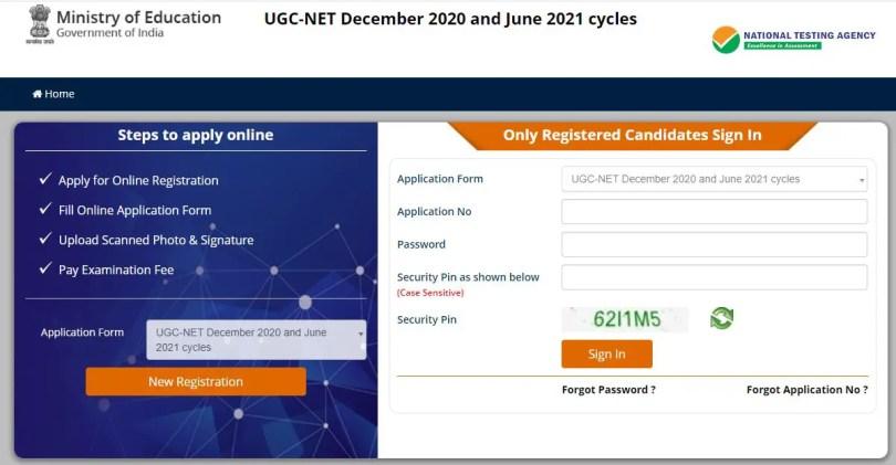 Apply Online NTA NET JRF UGC 2021