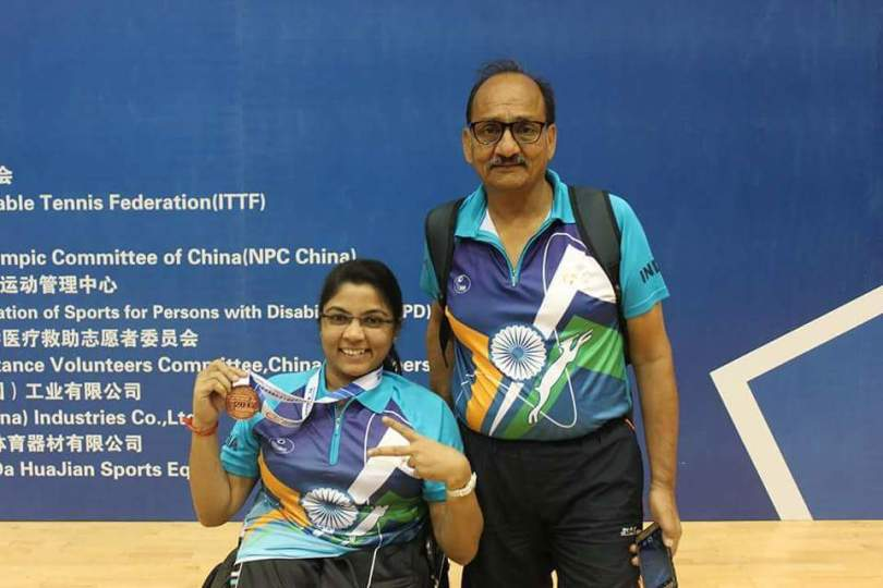 Bhavina-Hasmukh-Bhai-patel Medals and Certificate