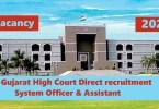 Gujarat High Court Direct recruitment System Officer & Assistant