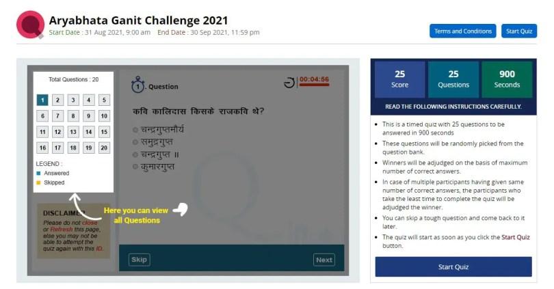 Aryabhata Ganit challenge 2021