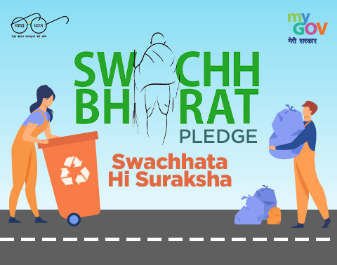 How to Download Swachhta Sapath, Bharat Pledge Certificate 2021