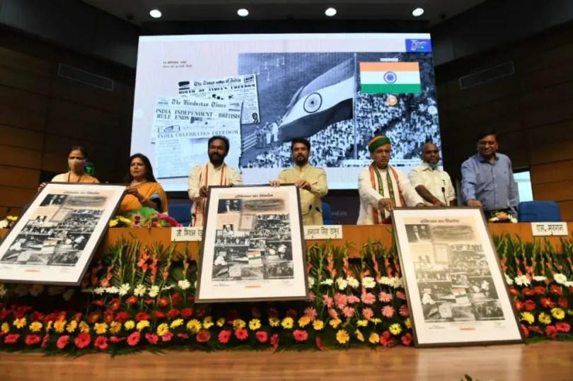 How to be a Part of Azadi ka Amrit Mahotsav E Exhibition Constitution 2021