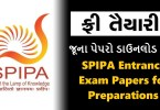 SPIPA Entrance Exam Download Previous year old Papers 2021