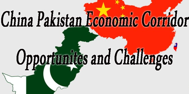 economic development pakistan essay Economic problems of pakistan and their solutions are available here at this page there are so many economic problems are prevailing in pakistan so we have.