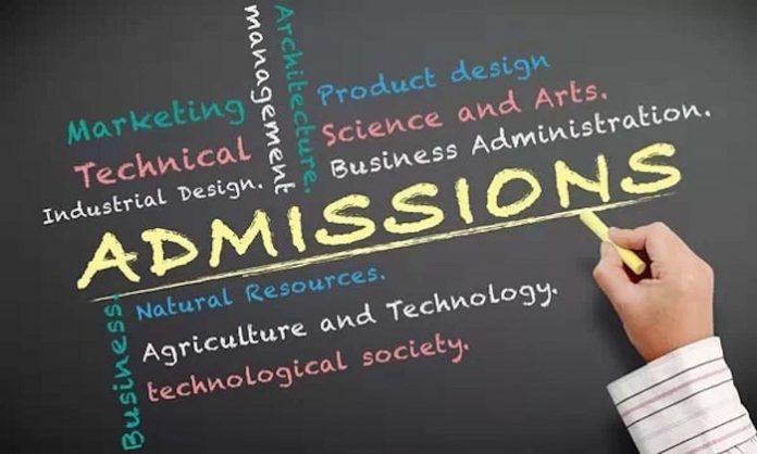 University admission criteria