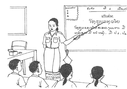 Lao Beginning Textbook Samples