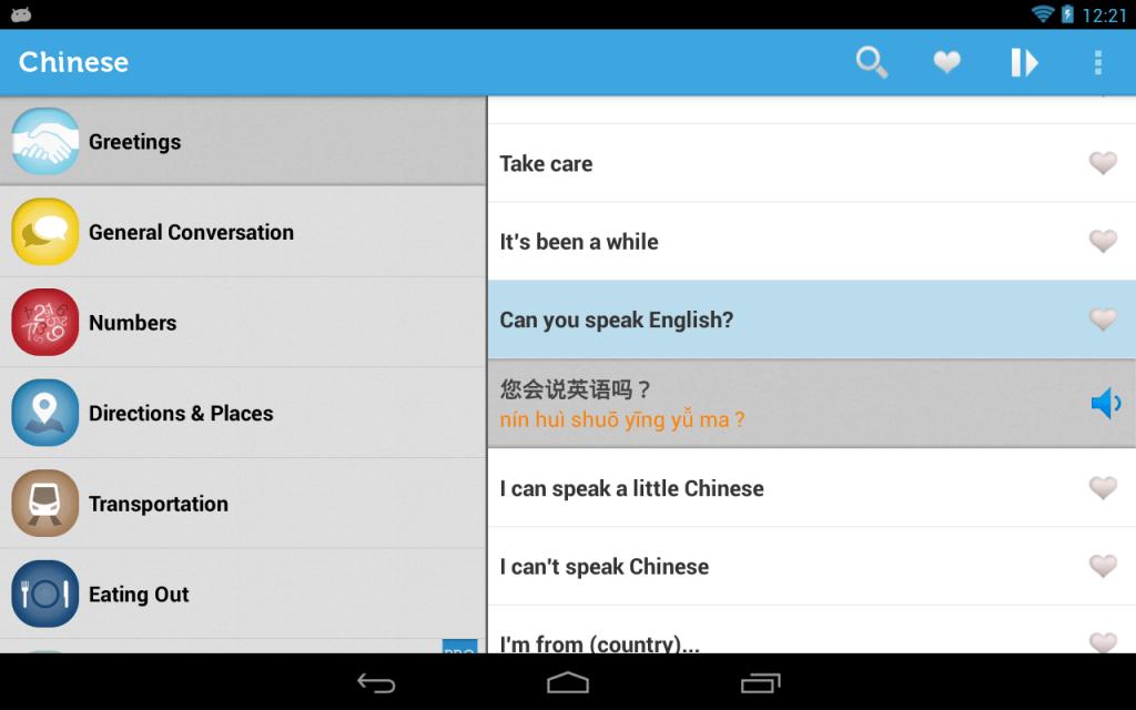 phrase-book