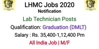 LHMC MLT Recruitment 2020