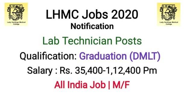 LHMC MLT Recruitment 2020