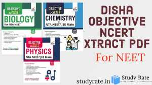 Download Disha NCERT Xtract of PCB for NEET: Latest Editions