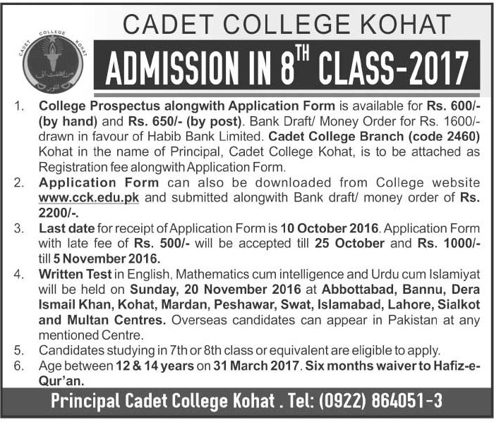 Cadet College Kohat Admission 2019 Form Fees and Last Date