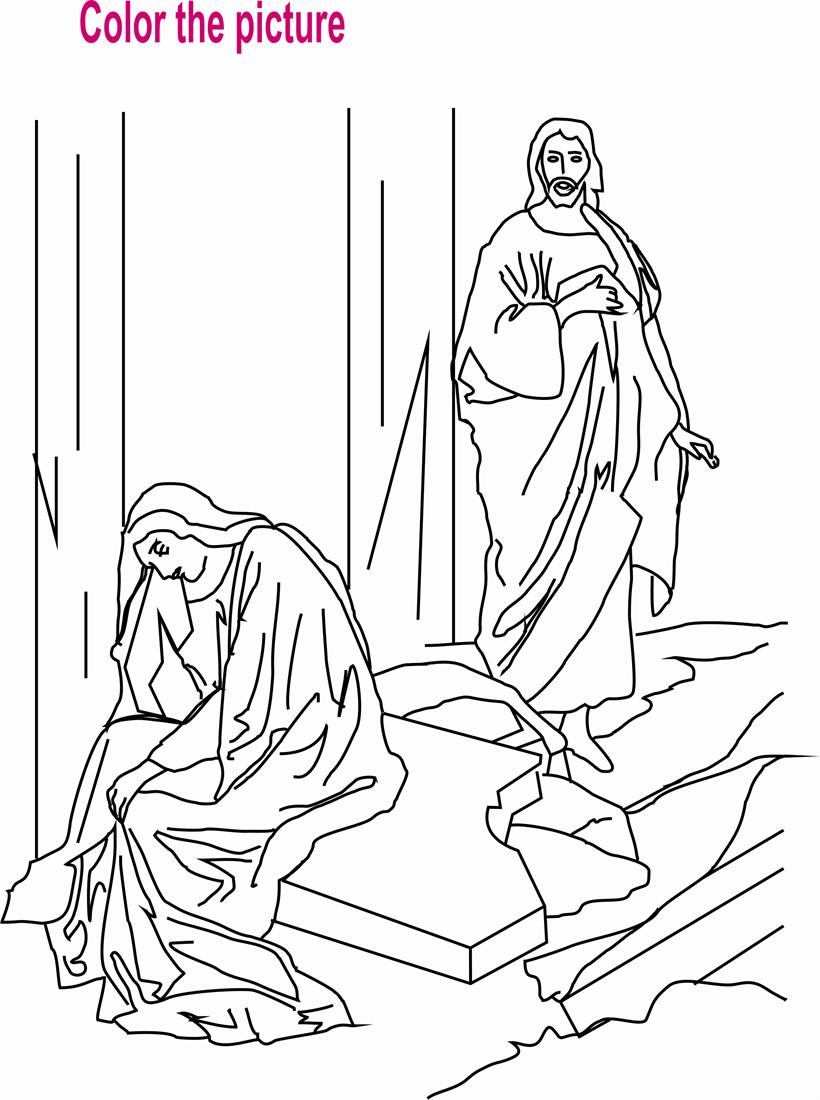 Jesus Christ Coloring printable page 2 for kids