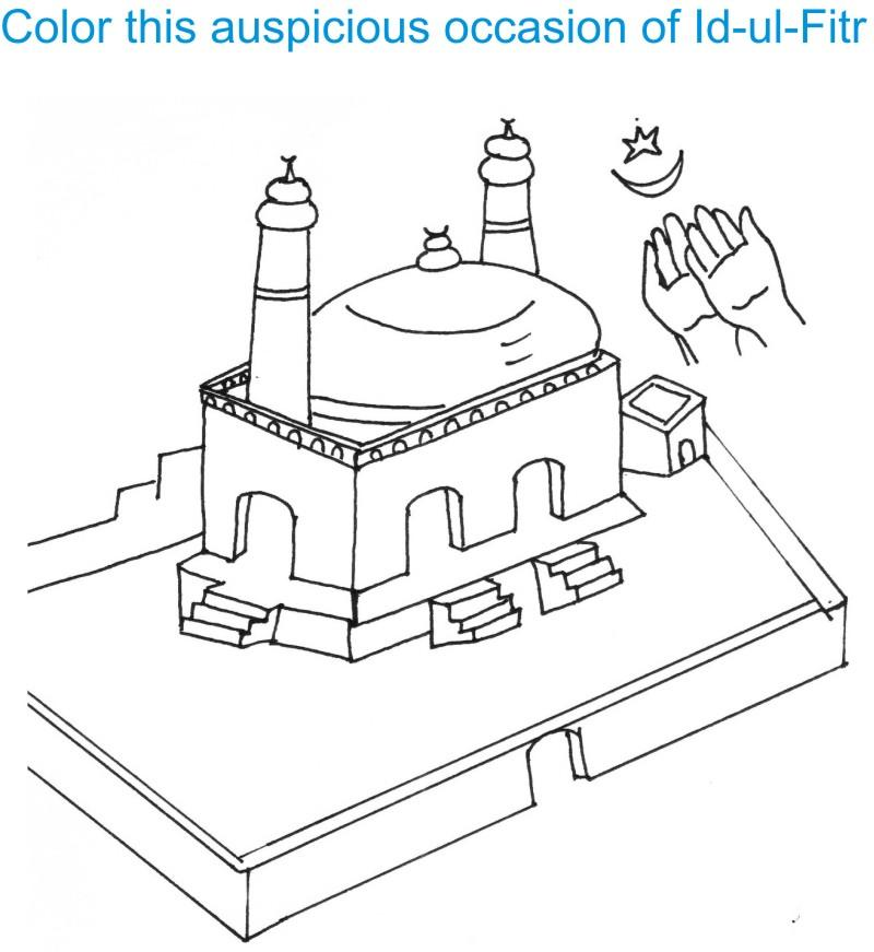 Eid-ul-Fitr coloring printable pages for kids