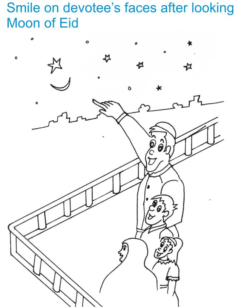 Eid-ul-Fitr coloring printable page for kids 2