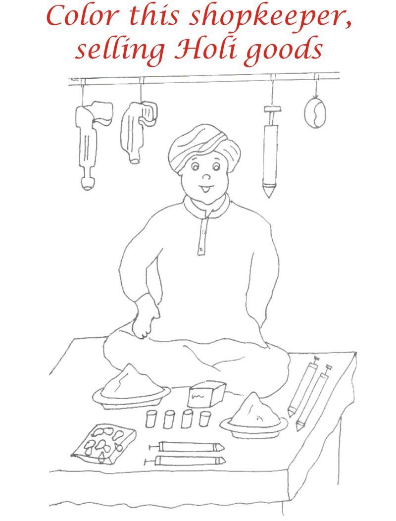 Holi coloring printable page for kids 26: Holi coloring