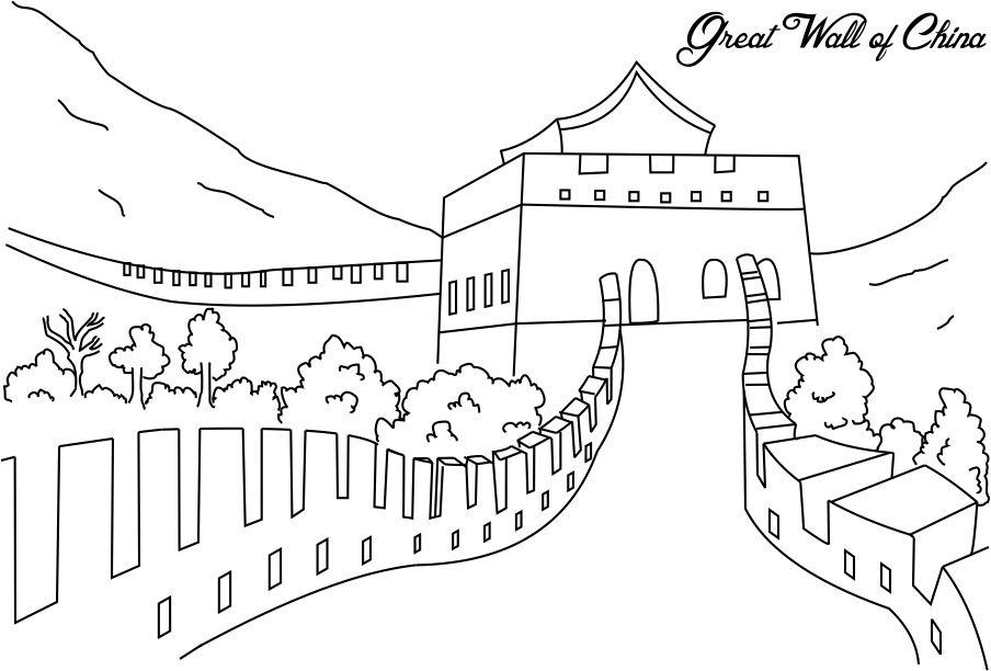 The Great wall of China coloring page for kids