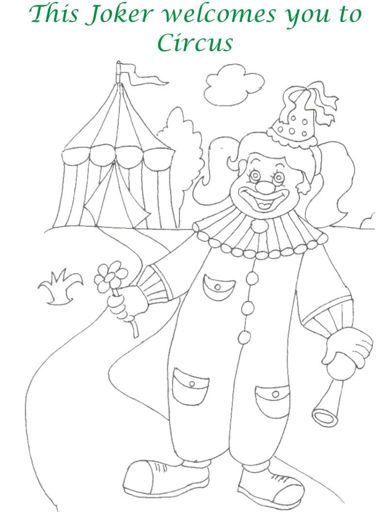 Circus printable coloring page for kids