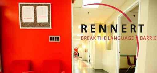 Rennert Bilingual 紐約雷納雙語學院
