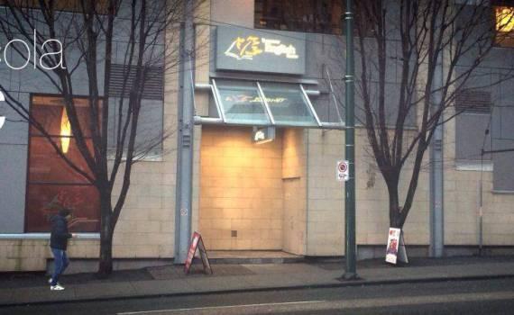 VEC 溫哥華英文學院 Vancouver English Center (已於2016.08惡性倒閉)