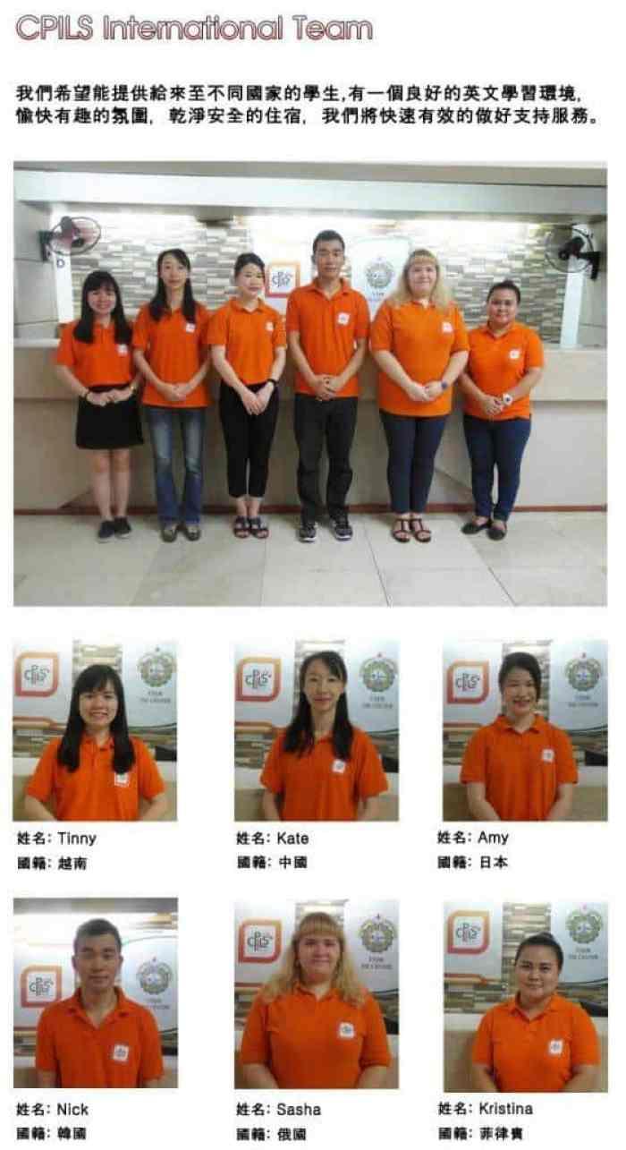 CPILS_Intl_Team
