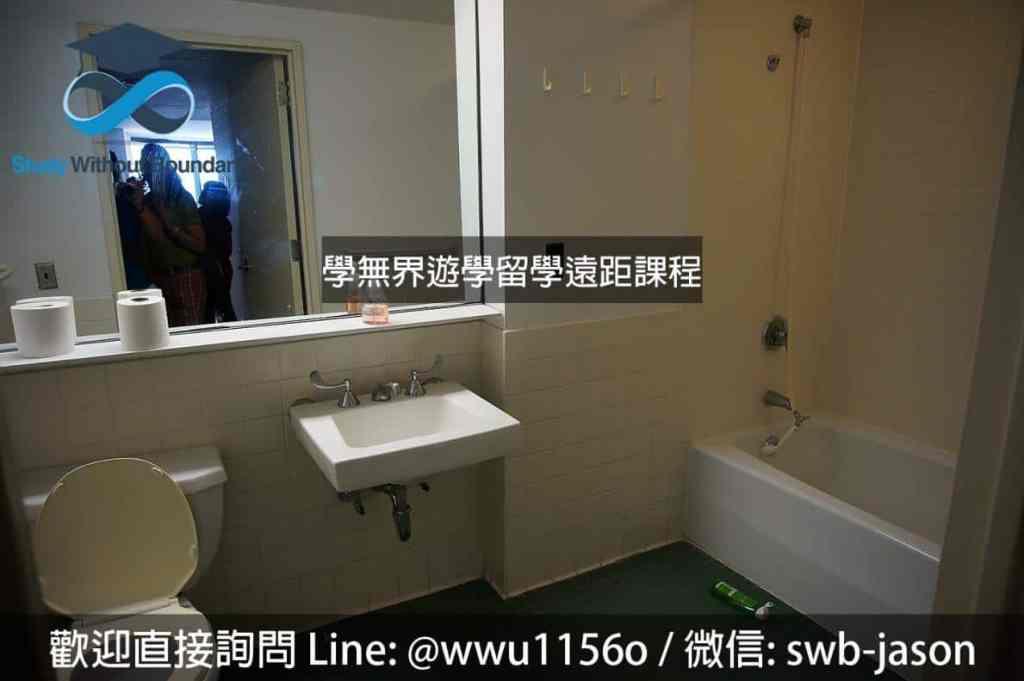 簡單乾淨的衛浴,體驗一下真正的國外大學生生活!