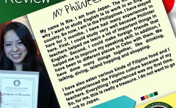 Philinter學生 Rie的學習心得