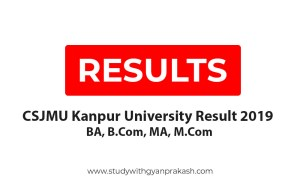 Kanpur University Back Paper Result 2018 Archives