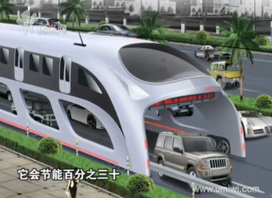 3D Fast Bus